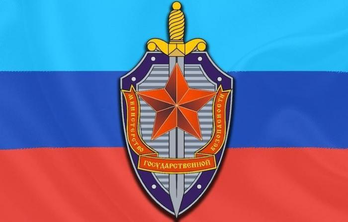 Министерство Государственной Безопасности ЛНР сделало свой ход