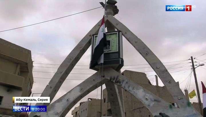 Сирия, Абу-Кемаль: флаг победы поднят над последним оплотом ИГИЛ. Специальный репортаж
