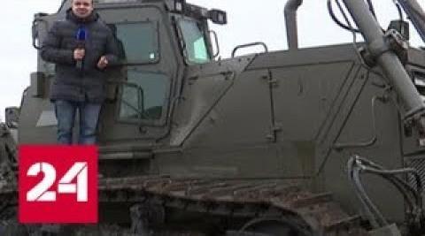 В Челябинске наладили выпуск бронированных тракторов для армии