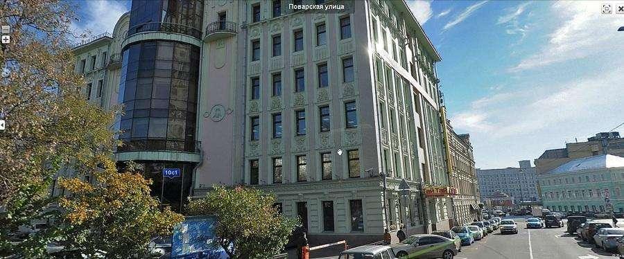 В Москве арестовано имущество украинского олигарха Коломойского