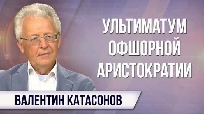 Что стоит за задержанием офшорного олигарха Сулеймана Керимова