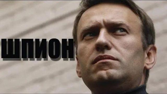 Жулик Навальный и «Свидетели Иеговы» – агенты объединяются