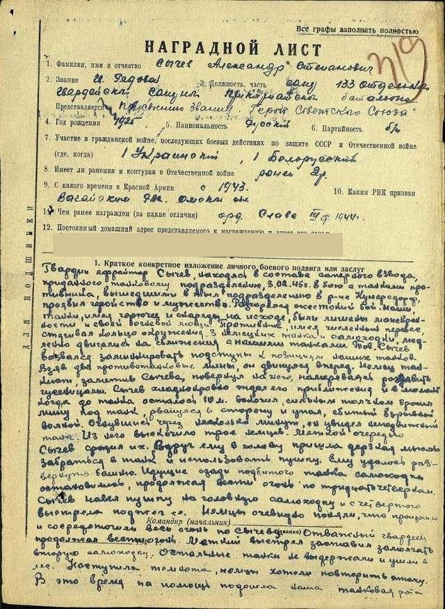 Как русский сапёр, проявив смекалку, спас пять наших танков Т-34 Великая Отечественная война, сапер, Смекалка, герои, длиннопост