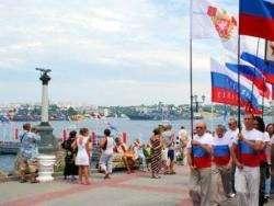 Евреи Нью-Йорка признали Крым российским, чтобы сделать из него Израиль