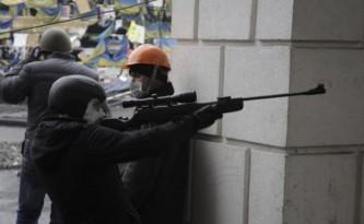 Генпрокуратура Украины «простила» снайперов расстрелявших бойцов «Беркута»