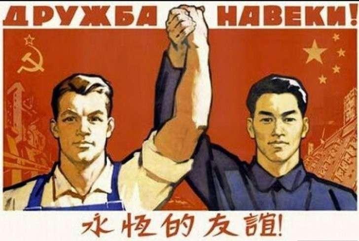 Учиться у Китая или всё-таки учиться у себя?