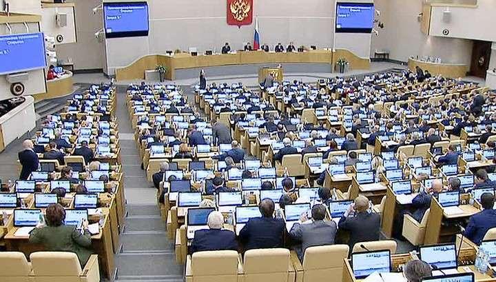 Госдума России приняла бюджет до 2020 года