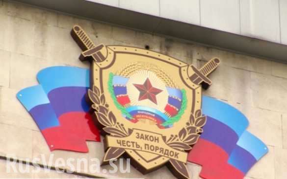 Генеральная прокуратура ЛНР сделала заявление по ситуации в Республике | Русская весна