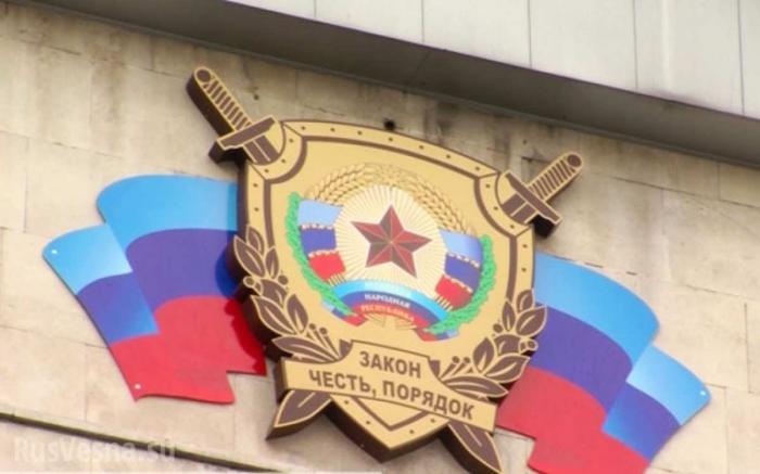 Генеральная прокуратура ЛНР сделала заявление по ситуации в Республике