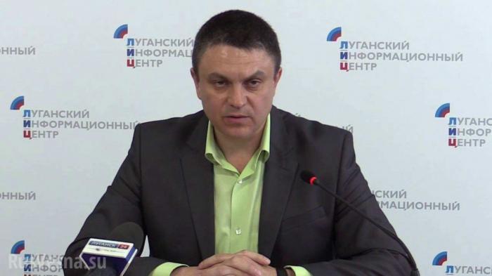 Переворот в Луганске: абсолютная победа! ИО ЛНРназначен глава МГБ Пасечник