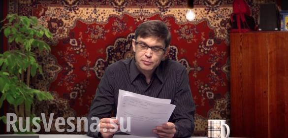 «Уренгойский мальчик» как часть глобального заговора и другие новости | Русская весна