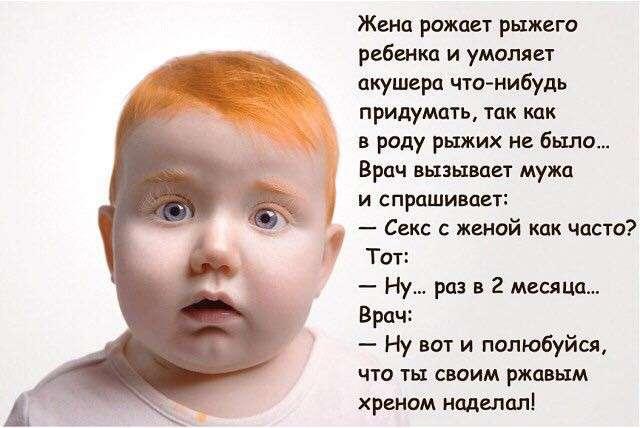 О детях с юмором фото