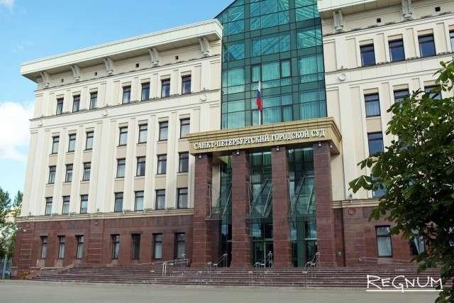 Суд Петербурга не отдал немецкому отцу-русофобу российского ребенка