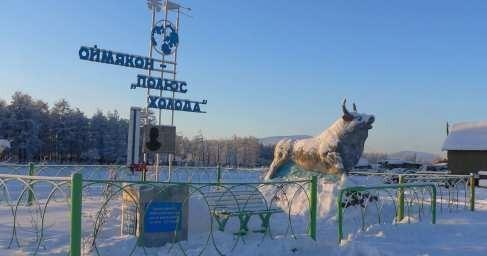 Россию не победить! В Якутии дети идут в школу при минус 53!