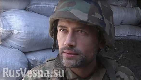 Актер-предатель Пашинин дезертировал с передовой «АТО» | Русская весна
