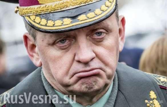 ДНР: пиар Муженко кончился кровавым позором карателей | Русская весна