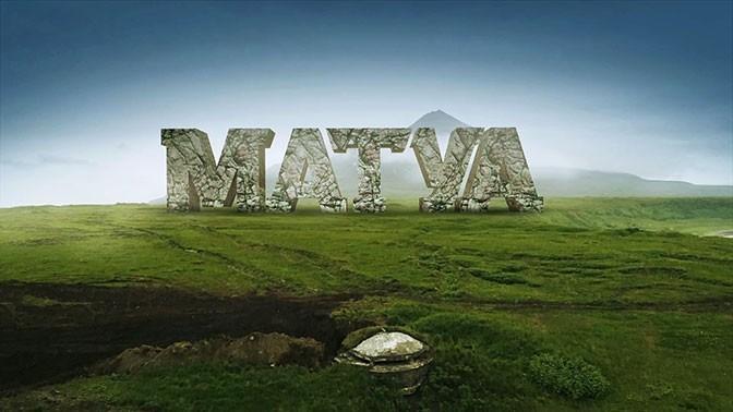 Документальный фильм «Остров Матуа». О чём молчали 70 лет?