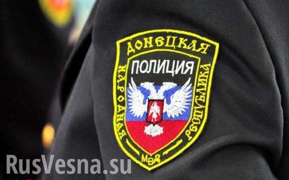 ДНР: полиция задержала изготовителей порно | Русская весна