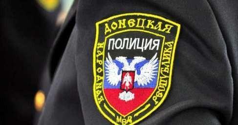 ДНР: полиция задержала изготовителей порно