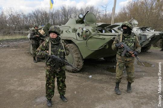Cклад вооружения карателей ВСУ под Донецком подвергся неудачному нападению