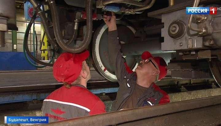 Специалисты из Москвы модернизируют метро Будапешта