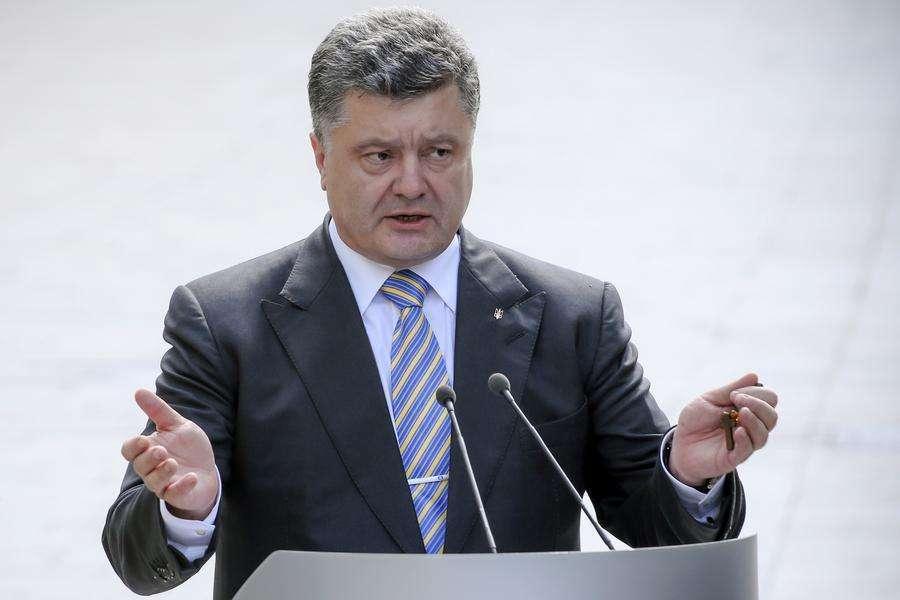 Пётр Порошенко объявил о постоянном прекращении огня на востоке Украины