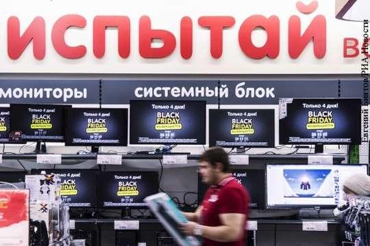 Черная пятница в России приблизилась к паразитическому американскому оригиналу