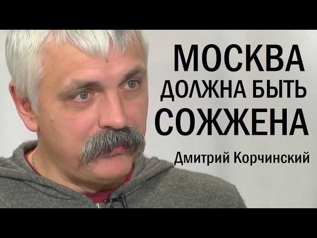 Лидер бандеронацистов Корчинский признал, что в Крыму живут лучше