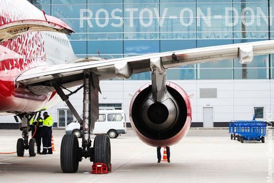 Новейшему российскому аэропорту в Ростове мешают нападения киевской Хунты на Донбасс
