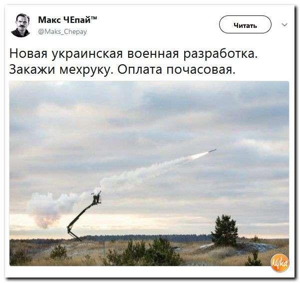Юмор помогает нам пережить смуту: адепты вечной перемоги с гастролями в России