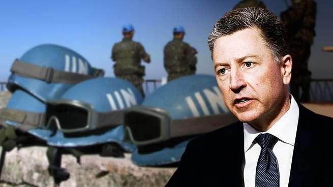 Курт Волкер предлагает России убраться вон с Донбасса