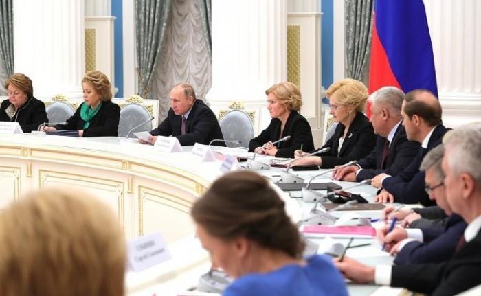 Владимир Путин провёл заседание совета по реализации стратегии действий в интересах детей