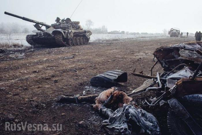 Каратели ВСУ умудрились загнать себя вновый «котёл» даже в условиях «Минска»