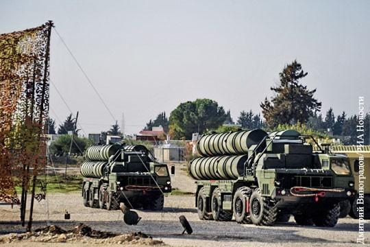 Сирия: ЗРК С-400 останутся в стране после частичного вывода группировки ВКС