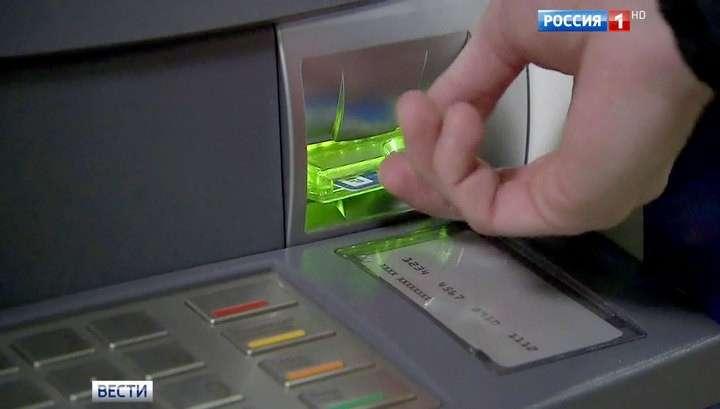 Крым долги украина банки webmoney индекс кредитной истории