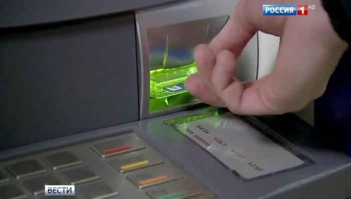 С жителей Крыма списали все долги по взятым в украинских банках кредитам