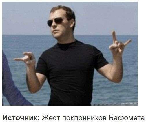 ВНИМАНИЕ! 1 декабря во всех школах России под видом профилактики ВИЧ/СПИД пройдёт урок секспросвета в