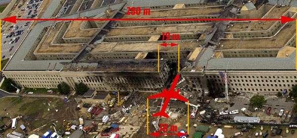 США: за терактом 9/11 торчат уши бизнес-империи Ротшильдов
