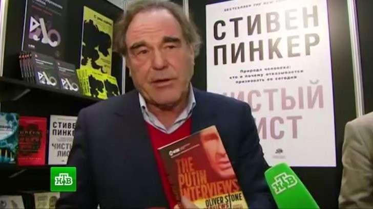 Оливер Стоун презентовал в Москве книгу о Путине: «Я впечатлен его силой воли»
