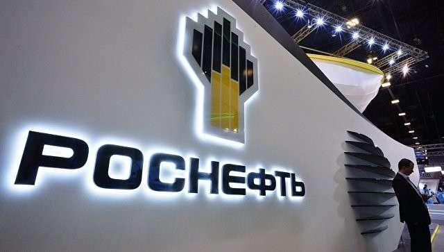 Бывших сотрудников центрального аппарата «Роснефти» задержали по делу о хищении