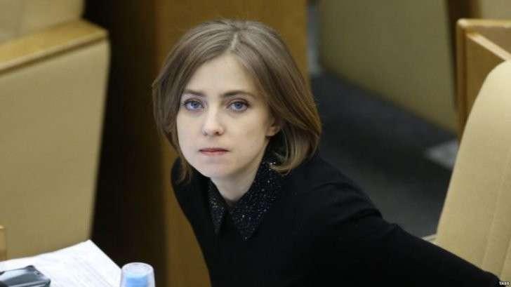 Наташа Поклонская отказалась от награды и «дворянского титула» из-за «Матильды»