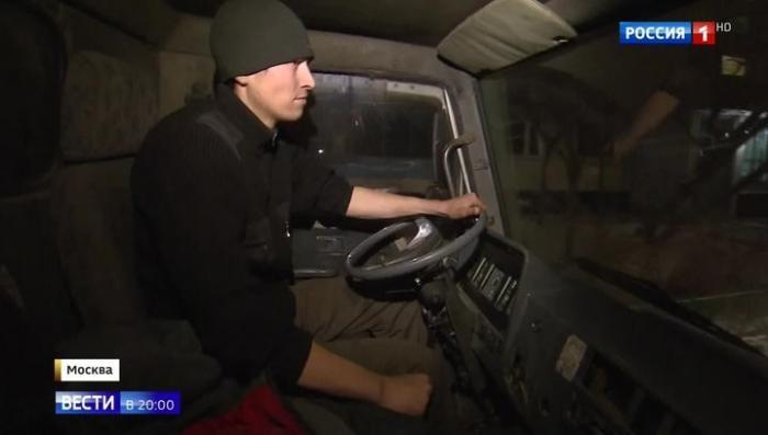 В Москве наградят водителя мусоровоза, который во время пожара спас трех человек