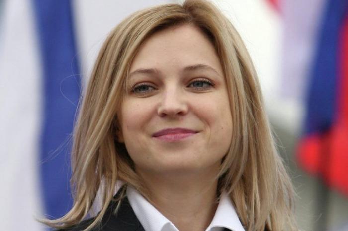 Налья Поклонская послала Машу Гогенцолерн с её наградами и титулами