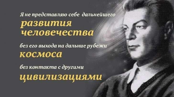 Пророчество русского писателя Ивана Ефремова: великое кольцо будущего
