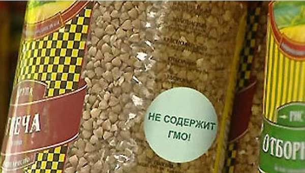 Продукты питания, архивное фото