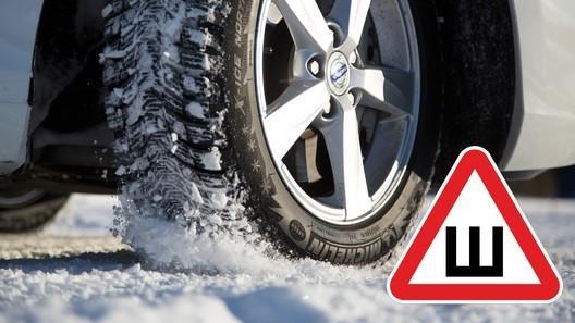 В России с 1 декабря автомобилистам грозит новый штраф