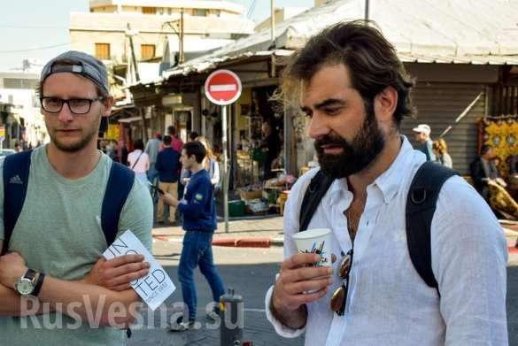 Украинские студенты накормили израильтян супом изшишек икоры (ФОТО) | Русская весна
