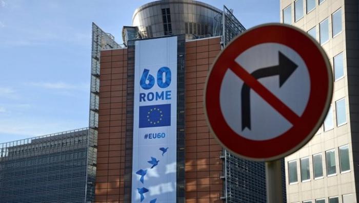 Еврокомиссия отказала Украине в новом транше на €600 млн