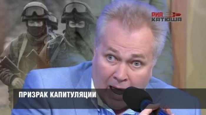 Московский суд признал право называть Россию – страной террористом, а русских – быдлом