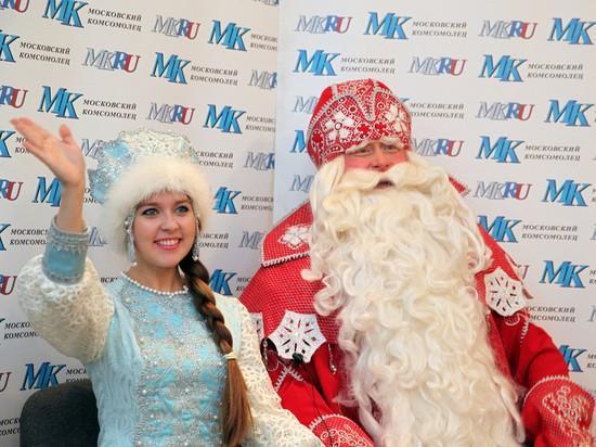 Россия: в детских садах запрещают Дедов Морозов, можно только Снегурочку!